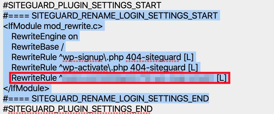 WordPressにログイン出来ない時の対処方法の説明