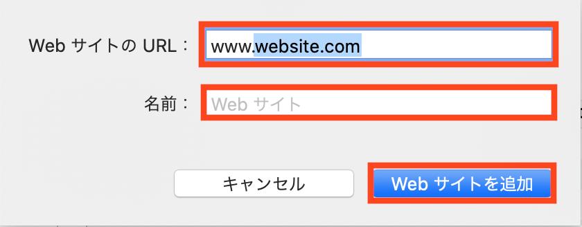 RankGuru SEOツールの使い方