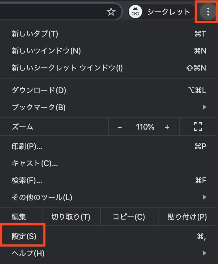 Failed to initialize plugin: st_plugin」消し方